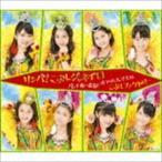 こぶしファクトリー/サンバ!こぶしジャネイロ/バッチ来い青春!/オラはにんきもの(通常盤A)(CD)