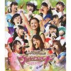 モーニング娘。コンサートツアー2012春 〜ウルトラス
