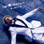 石崎ひゅーい/アタラズモトオカラズ(初回生産限定盤/CD+DVD)(CD)