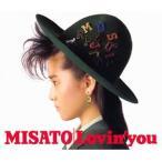 渡辺美里/Lovin' you -30th Anniversary Edition-(通常盤/Blu-specCD2)(CD)
