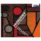 ウラディーミル・アシュケナージ シドニー交響楽団/プロコフィエフ:交響曲全集(CD)