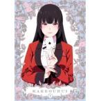 賭ケグルイ DVD 1(DVD)