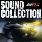 新劇場版 頭文字[イニシャル]D Legend1 -覚醒- Sound Collection(CD)