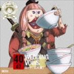 ローラ(久川綾) / ONE PIECE ニッポン縦断! 47クルーズCD in 福岡 WEDDING VOWS [CD]