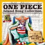 バギー(千葉繁)/ONE PIECE Island Song Collection オルガン諸島::バギー's HORROR 大サーカス(CD)