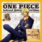 サンジ(平田広明) / ONE PIECE Island Song Collection バラティエ::バラティエにようこそ [CD]