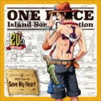 ポートガス・D・エース(古川登志夫) / ONE PIECE Island Song Collection マリンフォード::Save My Heart [CD]