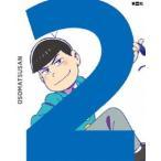 おそ松さん 第二松(初回生産限定版 Blu-ray DISC)(Blu-ray)
