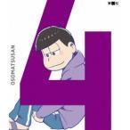 おそ松さん 第四松(初回生産限定版 Blu-ray DISC)(Blu-ray)