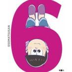 おそ松さん 第六松(初回生産限定版 Blu-ray DISC)(Blu-ray)