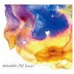 メランコリック ジャズ サンセット(CD)