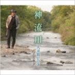 大須賀ひでき / 神流川 [CD]
