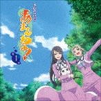 (ドラマCD) ドラマCD あまんちゅ! 第1巻(CD)