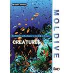 MOLDIVE THE CREATURES インド洋の真珠 モルジブ/クリーチャーズ(DVD)