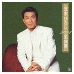 2004 五木ひろし全曲集 CD FKCX-5018