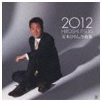五木ひろし全曲集2012