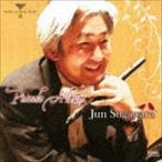 菅原潤(ピッコロ)/ピッコロ・アルバム(CD)