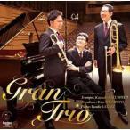 Gran Trio/Gran Trio -グラントリオ-(CD)