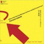 現代日本の作曲家::足立智美:貧富の差はどこから来るのか(CD)