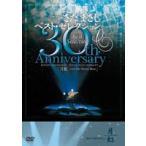 さだまさし ベスト・セレクション 30th Anniversary 月虹(DVD)