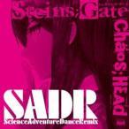 (ゲーム・ミュージック) Science Adventure Dance Remix CHAOS;HEAD STEINS;GATE [CD]