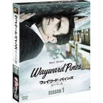 ウェイワード・パインズ 出口のない街 シーズン1<SEASONSコンパクト・ボックス>(DVD)