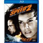 スピード2<日本語吹替完全版> [Blu-ray]
