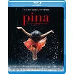 Pina/ピナ・バウシュ 踊り続けるいのち [Blu-ray]