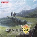 (ゲーム・ミュージック) フロンティアゲート オリジナル サウンドトラック(CD)