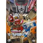 トランスフォーマー ザ☆ヘッドマスターズ DVD-SET(DVD)