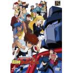 トランスフォーマー超神マスターフォース DVD-SET1(DVD)