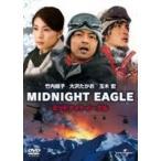 ミッドナイトイーグル スタンダード・エディション(DVD)