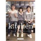 チュ・ジフン in キッチン�3人のレシピ� [DVD]