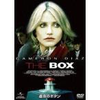 運命のボタン(DVD)