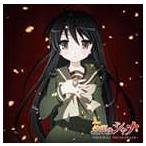 大谷幸(音楽)/劇場版 灼眼のシャナ オリジナルサウンドトラック(CD)