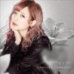 山崎はるか / ゼンゼントモダチ(初回限定生産盤/CD+DVD) [CD]
