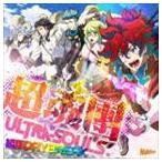 超魂團/TVアニメ 幕末Rock エンディングテーマ::絶頂DAYBREAK(CD)