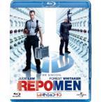 レポゼッション・メン [Blu-ray]画像