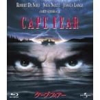 ケープ・フィアー(Blu-ray)