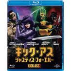 キック・アス ジャスティス・フォーエバー(Blu-ray)