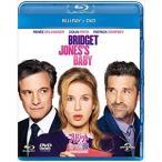 ブリジット・ジョーンズの日記 ダメな私の最後のモテ期 ブルーレイ+DVDセット(Blu-ray)