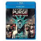 パージ 大統領令 ブルーレイ DVDセット  Blu-ray