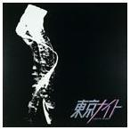 矢沢永吉/東京ナイト(CD)
