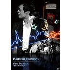 New Standard   Blue Note Style    DVD