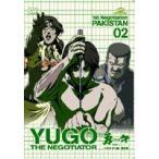 勇午 1st Negotiation パキスタン編 第2巻(DVD)