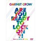 ショッピングGARNET GARNET CROW Are You Ready To Lock On!?〜livescope at the JCB Hall〜(DVD)