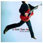 岡本仁志 / a first fine day [CD]