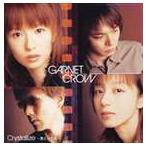 GARNET CROW / Crystallize〜君という光〜 [CD]