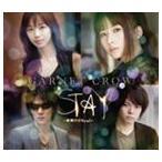 ショッピングGARNET GARNET CROW/STAY 〜夜明けのSoul〜(通常盤)(CD)