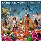 ショッピングGARNET GARNET CROW/parallel universe(通常盤)(CD)